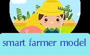 smart farmer model